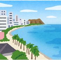 キクタン英会話【海外出張/旅行】|アルクオンライン英会話
