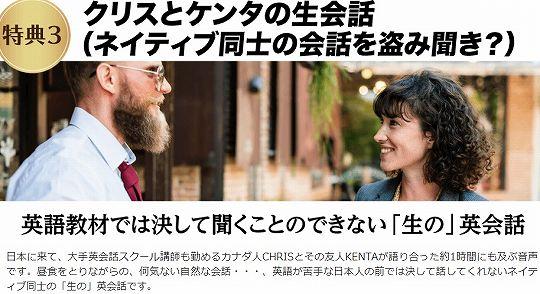 生の英語カナダ編