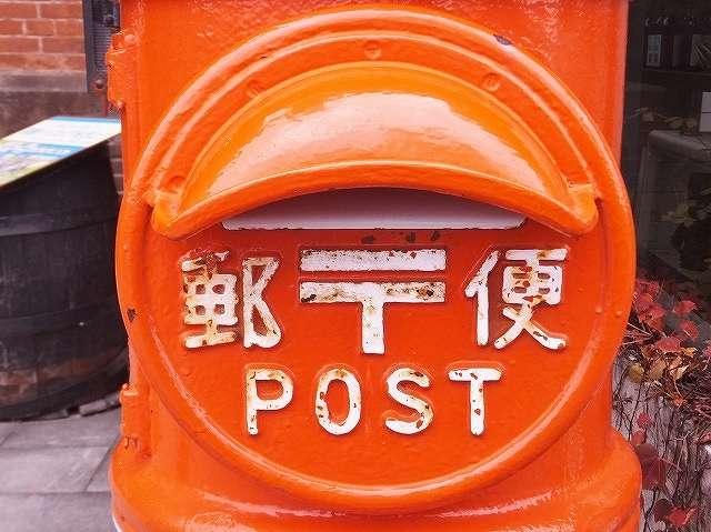 旧郵便ポスト