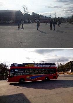 bus-check