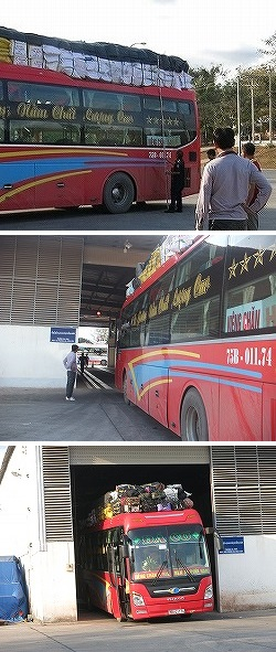 bus-xray