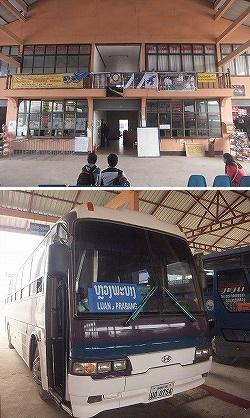 busstation-luangnamtha