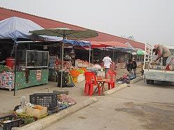 busstation-stall