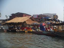 nakasang-boat
