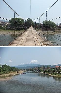 namsong-bridge