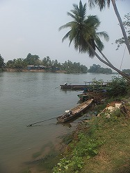 panguesthouse-river