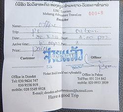 ubonratchathani-ticket