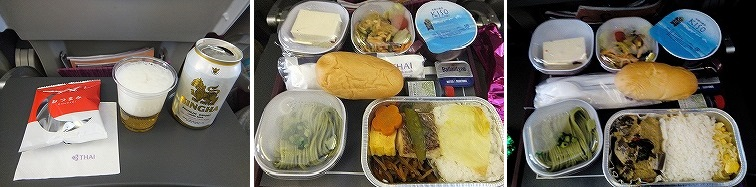 airlinedorink-meal