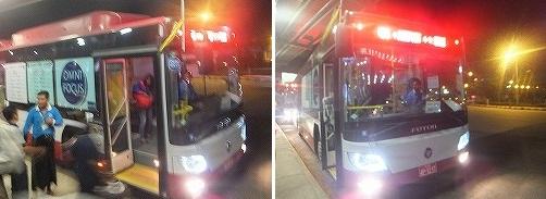 airport-shuttlebus