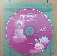 buddha-dvd