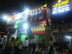bus-terminal