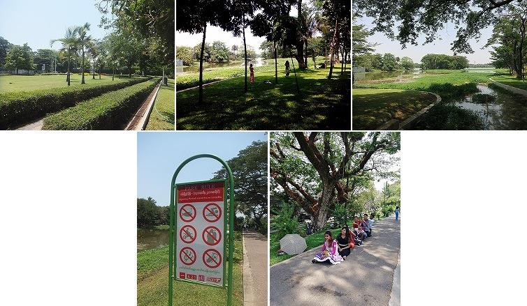 inyalake-park