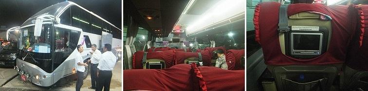 jjexpress-bus