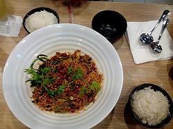 noodle-rice