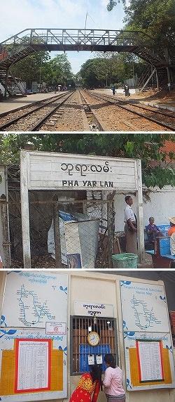 phayarlan-station