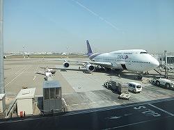 thaiair-boardinggate