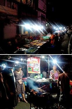 to-nightmarket