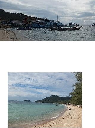 ferry-beach