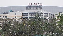 jj-mall