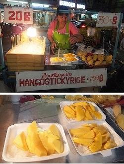mango-stickyrice