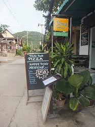 nong- restaurant