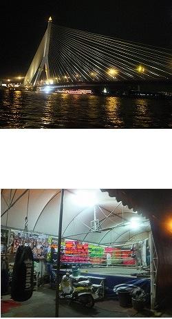 rama8-bridge