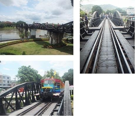riverkwai-bridge2