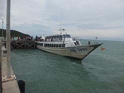 songsermexpress-boat