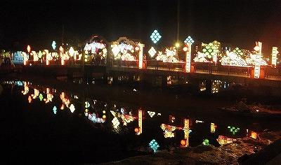 anhoibrige-lantern