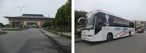 bus-noriba