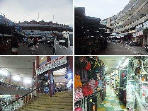 dam-market