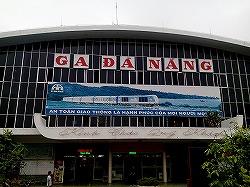 danang-railwaystation