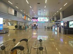 dananginternational-airport