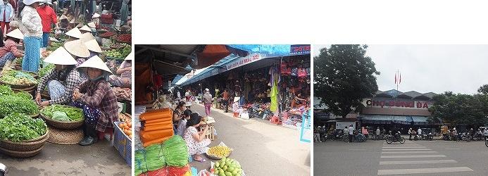 dongba-market