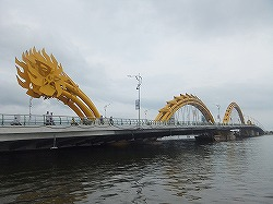 dragon-bridge