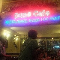 dunecafe-restaurant