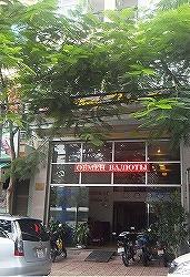 goldenseahotel-nhatrang