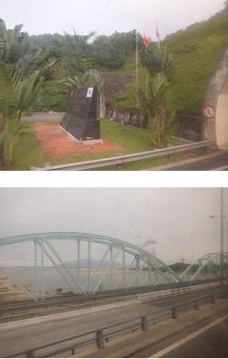 haivan-tunnel