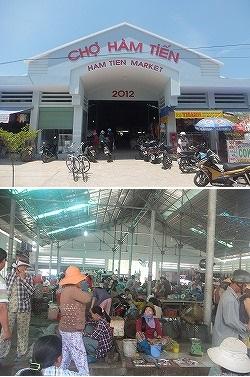 hamtien-market