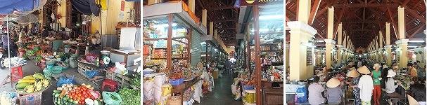 hoian-market