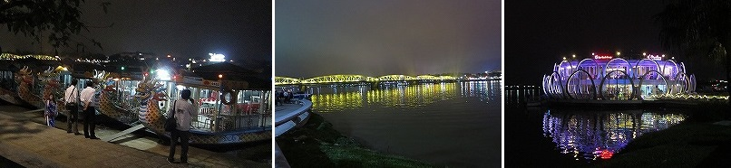 huongriver