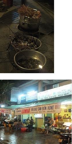 local-seafood