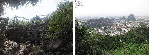marblemountain-view