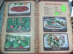 menu-chalua