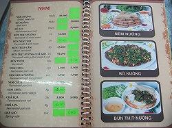 menu-nemnuong