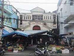 naihien-market