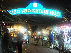 nhatrang-nightmarket
