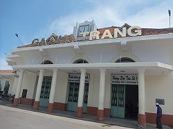 nhatrang-station