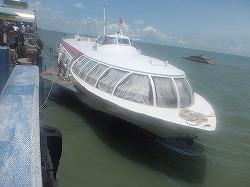 petroexpress-ferry