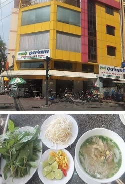 pho-quynh